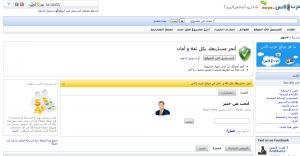MENA Entrepreneur Profile: ArabLance
