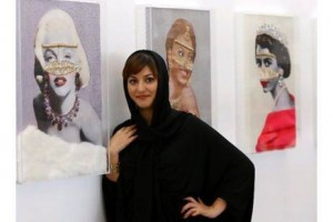 Leila Al-Marashi