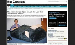 Monster Slipper news story