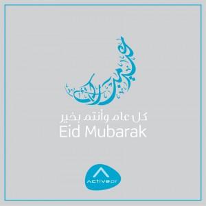 Active PR's Eid Mubarak card